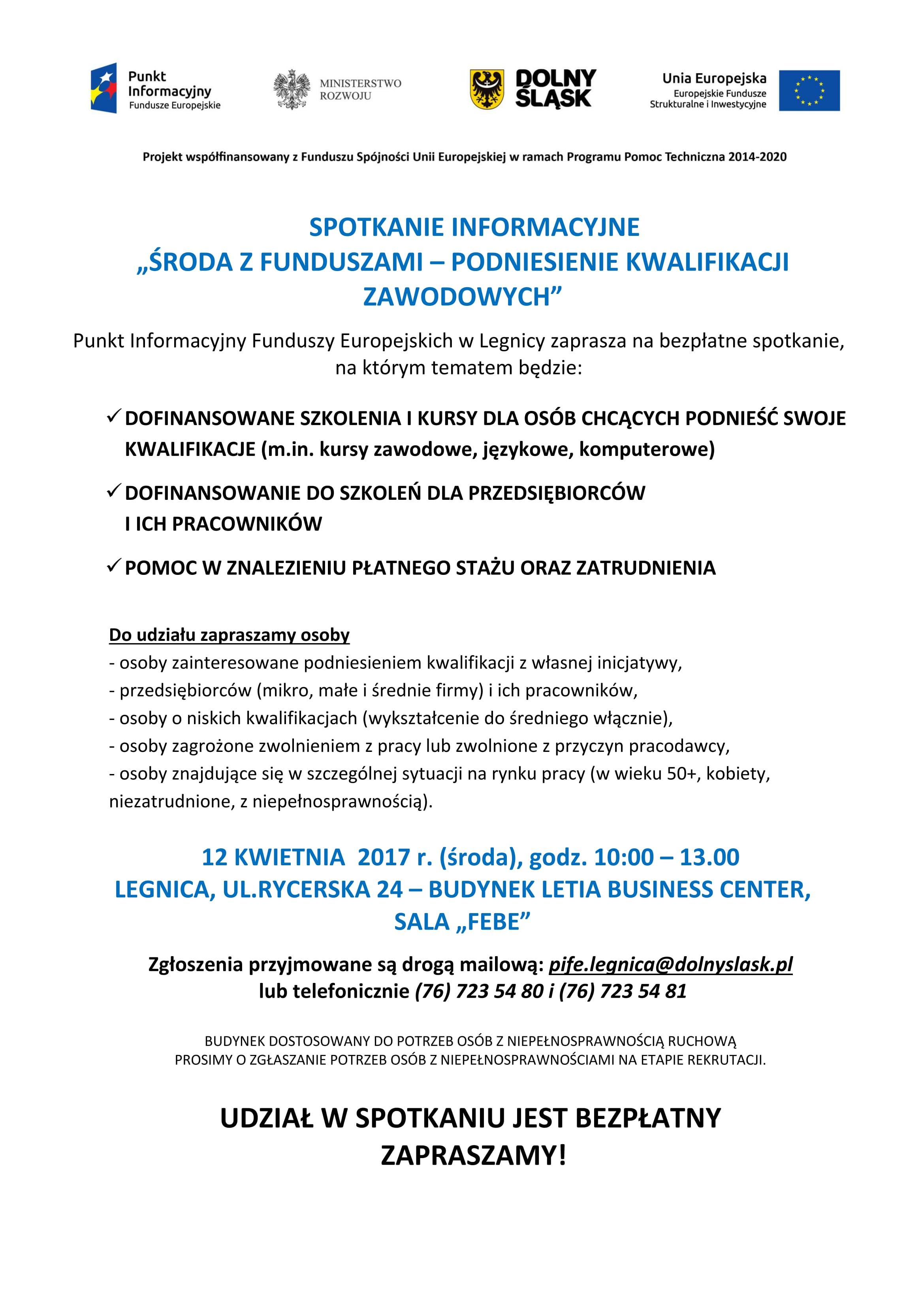 Biuro Karier PWSZ im  Witelona w Legnicy
